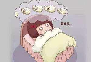 失眠怎麼辦? 學會這13招讓你睡個好覺!