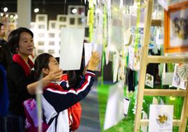 留守兒童藝術作品展在廣州開幕