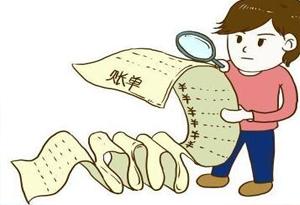"""深圳國資""""曬家底"""" 總額超過3.4萬億"""