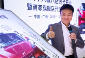 小鵬汽車六城八店同步開業 繼續完善服務運營體係拼圖