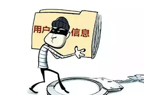 """謹防乘客信息泄露危害""""春運安全"""""""