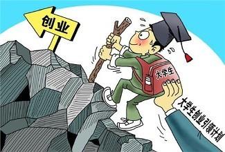 廣州九條政策今年可減負90億 安排33億支持就業創業