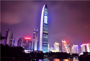 重磅!深圳機構改革方案出爐,53個黨政機構這樣設置