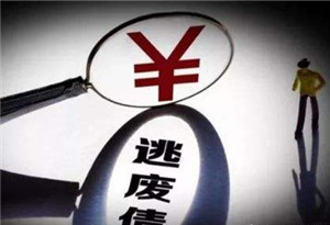 深圳通報打擊網貸平臺借款方惡意逃廢債情況:追贓挽損23億余元