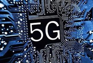 全國首個5G手機通話深圳打通
