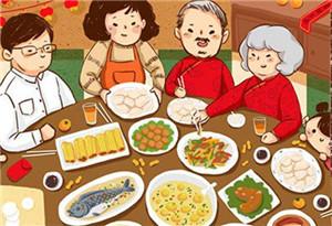 """新年不想胖?為你準備了一份""""年夜飯減肥菜單"""""""