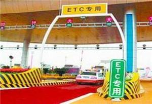粵北站啟用ETC預交易 北上車輛可秒過