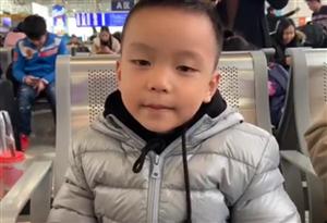 [直擊2019春運]孩子們的願望