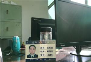 廣東惠州公安一名副所長因公犧牲