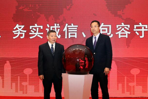2019廣東省貿促工作會議在穗召開
