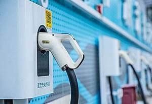 東莞供電局今年擬建汽車充電樁300個