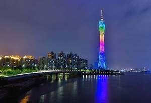廣東省政協十二屆二次會議26日至29日在穗舉行