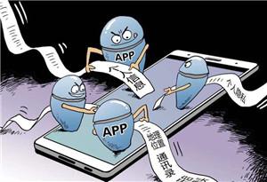 當心!134個惡意程序藏身手機短信竊取用戶個人信息