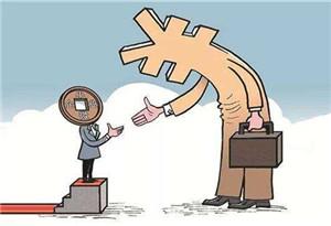 廣東銀行機構走訪100萬家民營和小微企業 緩解融資難融資貴