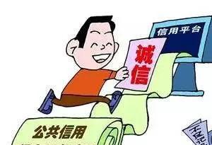 廣東出新招 風險管控存在失信行為單位將被懲戒