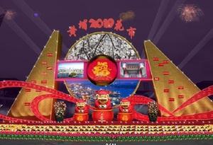 2019黃埔花市即將開幕