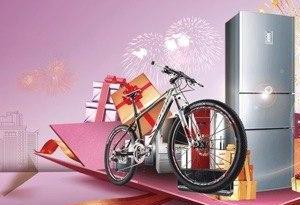 """10部門發布擴大汽車、家電等消費""""大禮包"""""""