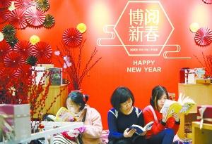 春節假期廣東迎客6330.3萬人次 攬金494.6億元