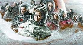 2019春節檔電影盤點:票房口碑雙豐收 科幻電影迎來大突破