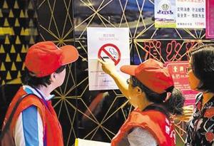深圳擬將電子煙納入控煙范圍 公交站臺地鐵出入口禁煙
