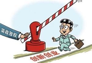 """這些""""小數據"""" 告訴你中國經濟的""""確定性"""""""