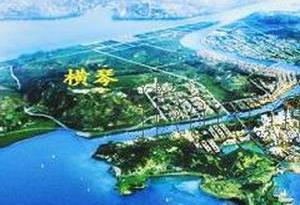 珠海橫琴推出對澳門産業合作四項舉措