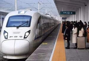 鐵路春運累計發送旅客突破3億人次