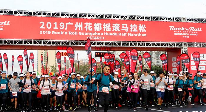 2019廣州花都搖滾馬拉松激情開跑