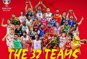 2019年男籃世界杯32強全部出爐