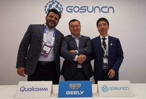 吉利聯合高通和高新興 引入5G與C-V2X汽車技術