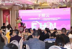 2019亞洲樂園及景點博覽會將于5月亮相廣州