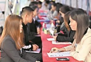 廣州畢業生招聘會人氣旺