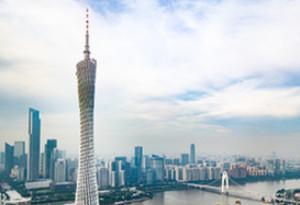 廣州市首批24個慈善捐贈站點出爐