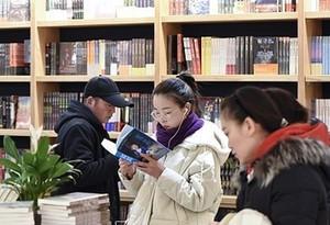 """""""書和遠方""""青年閱讀分享匯在廣州舉行"""
