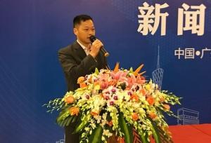 中國華陽攜手進強電子拓展智能網聯汽車電子産業