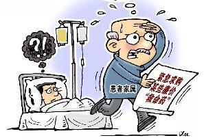 有的短缺、有的漲價、有的停産 ?廉價常用藥哪兒去了
