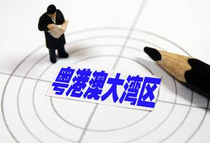 香港推出兩項大灣區青年創業資助計劃