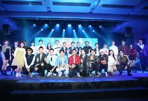 《音樂先鋒榜》三十一載典禮將于5月舉行
