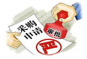 廣州財政局給文廣旅遊局開了一張行政處罰單 為什麼?