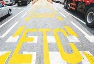 3月31日起廣東消防救援車可實現高速ETC車道不停車免費快速通行