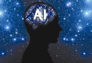 "5G+AI會帶來哪些改變?IT""大咖""暢想互聯未來"