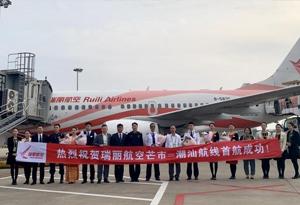 潮汕機場夏航季新增23條航線 優化航線網絡布局
