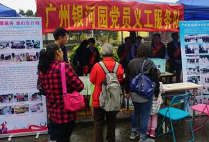"""""""我們的節日·清明""""主題日活動在廣州舉行"""