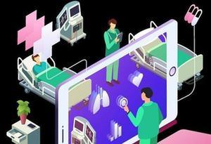 看病將有新姿勢!深圳籌建5G智慧醫院