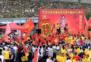 海內外逾1.3萬名伍氏族人在廣東紀念伍氓誕辰922年(附圖2)
