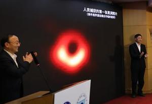 跨越5500萬光年的曝光:原來你是這樣的黑洞!