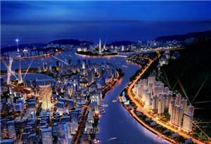 珠海橫琴自貿區:四年不斷深化對港澳合作