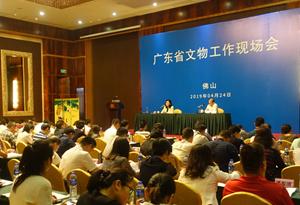 廣東今年支持189家博物館及紀念館免費開放