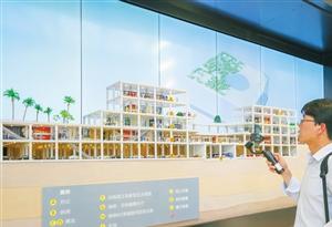 廣東自貿試驗區四年形成456項制度創新成果