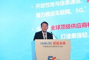 廣汽馮興亞:把握5G機遇 打造智慧出行體係